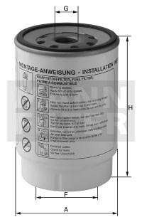 PL420/1X Фильтр топливный для системы PRELINE Mann filter - фото 9384