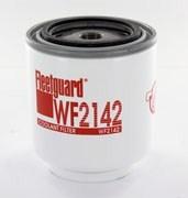 WF2142 Фильтр системы охлаждения Fleetguard