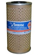 Масляный фильтр ЭФМ 027.1012038 (840.1012038) Ливны (ЛААЗ)