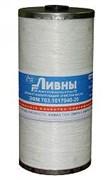 Масляный фильтр ЭФМ 703.1017040-20 (7405-1017040) (намотка) Ливны (ЛААЗ)