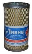Топливный фильтр металлическая сетка ЭФТ 013-1117040 (740-1117040-01) Ливны (ЛААЗ)