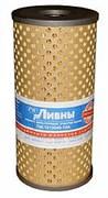 Масляный фильтр 740-1012040-10 А Ливны (ЛААЗ)